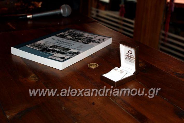 alexandriamou.gr_kolimdro26.1.20IMG_0127