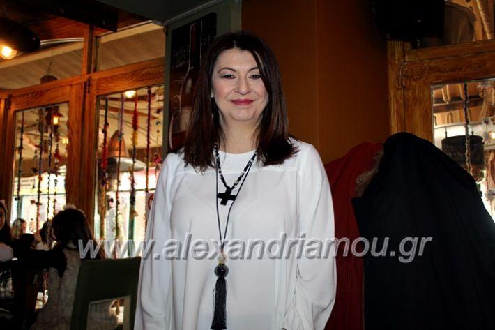 alexandriamou.gr_kolimdro26.1.20IMG_9988