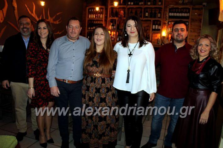 alexandriamou.gr_kolimdro26.1.20IMG_9993