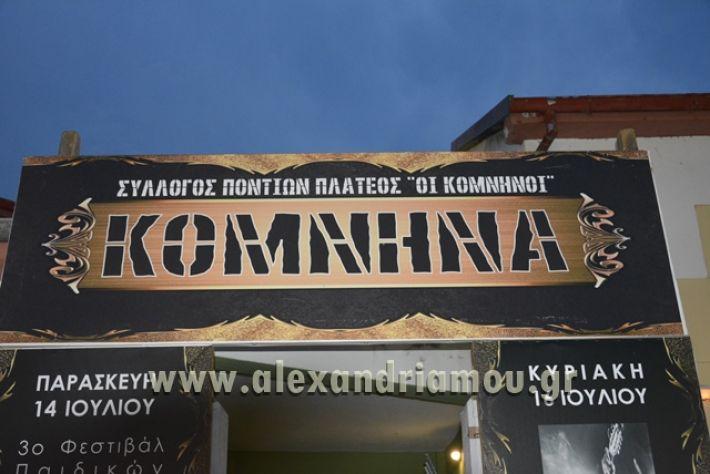 komnhna_2himera038