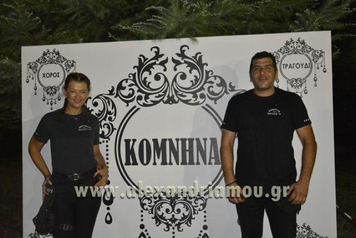 komnhna_2himera045