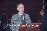 alexandriamou_komnhnoi_1.1.20170084