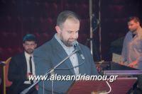 alexandriamou_komnhnoi_1.1.20170100