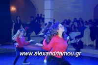alexandriamou_komnhnoi_1.1.20170170