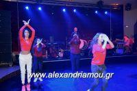 alexandriamou_komnhnoi_1.1.20170171