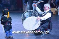 alexandriamou_komnhnoi_1.1.20170203