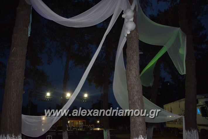 alexandriamou.gr_komnina3006