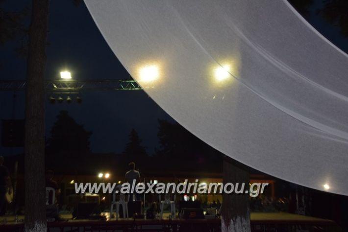 alexandriamou.gr_komnina3007