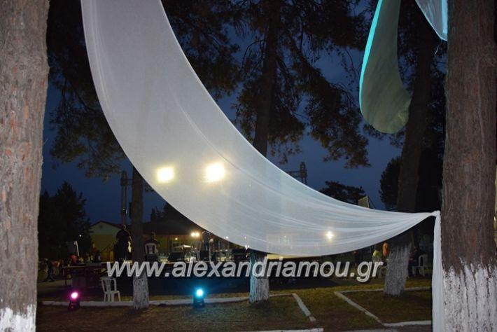 alexandriamou.gr_komnina3008