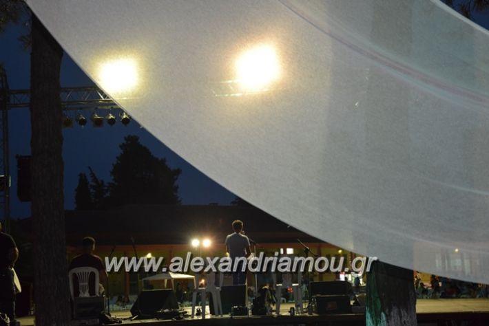 alexandriamou.gr_komnina3009