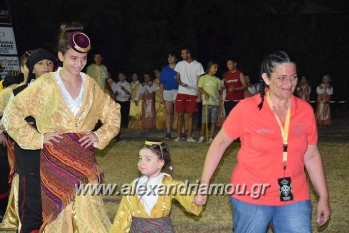 alexandriamou.gr_komnina3012