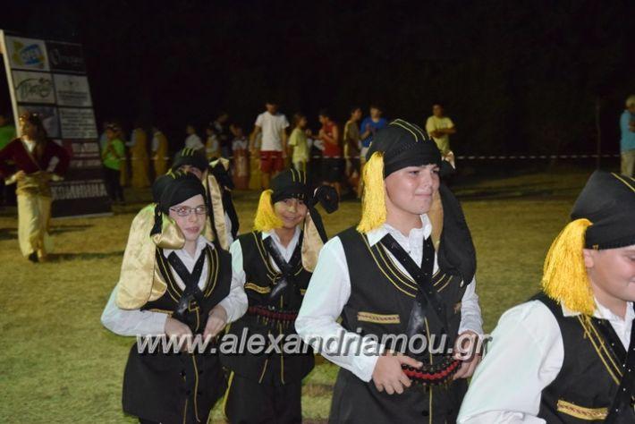 alexandriamou.gr_komnina3014