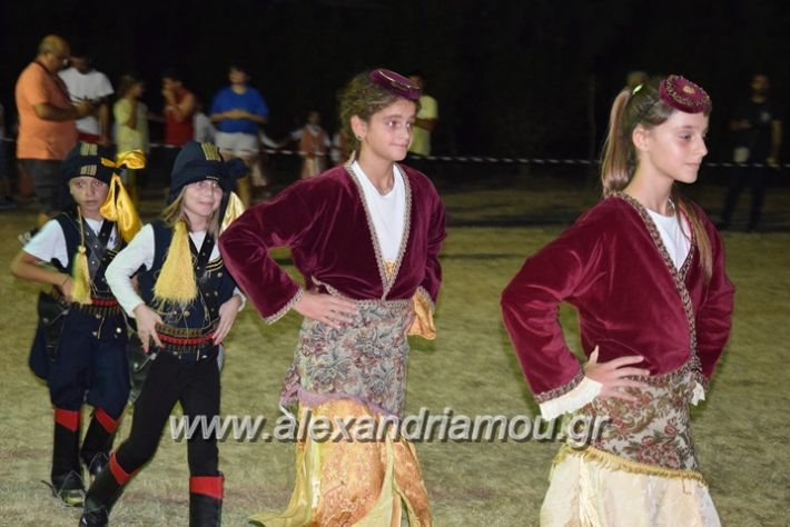 alexandriamou.gr_komnina3015