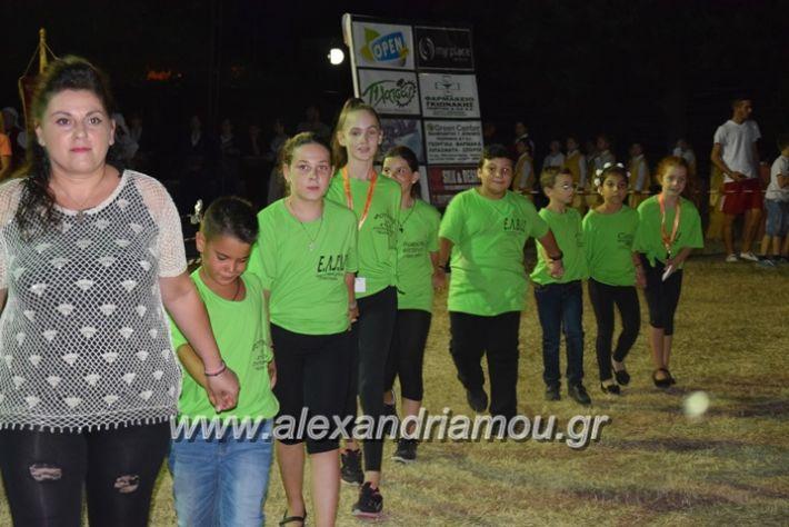 alexandriamou.gr_komnina3016