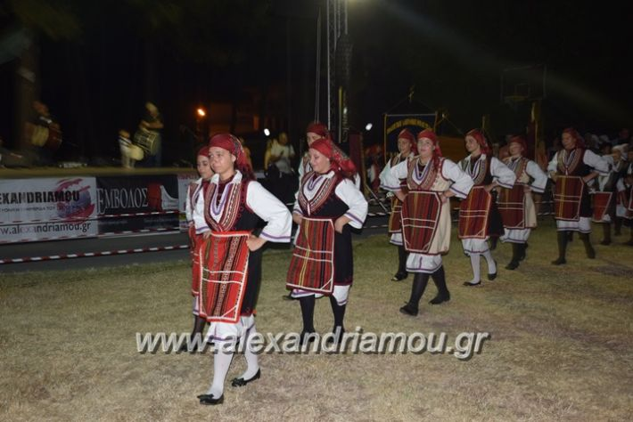 alexandriamou.gr_komnina3017