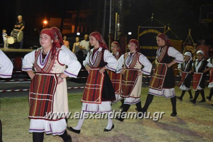 alexandriamou.gr_komnina3018
