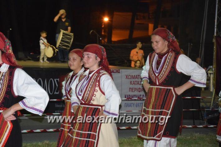 alexandriamou.gr_komnina3019
