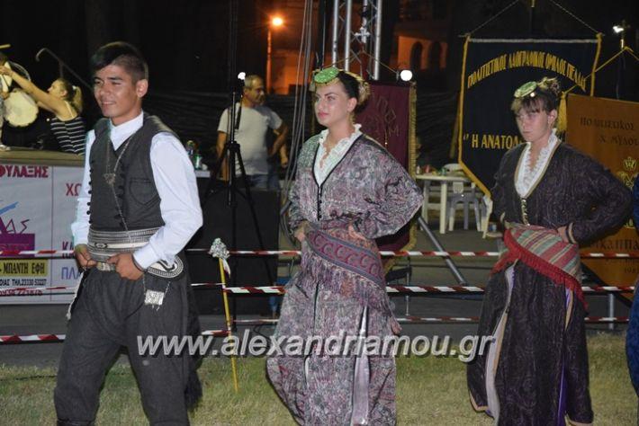 alexandriamou.gr_komnina3021