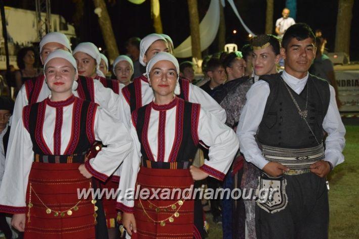 alexandriamou.gr_komnina3023