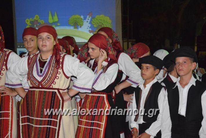 alexandriamou.gr_komnina3024
