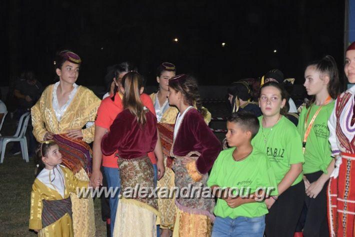 alexandriamou.gr_komnina3025