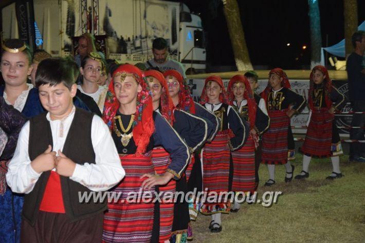 alexandriamou.gr_komnina3026