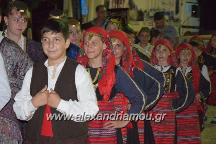 alexandriamou.gr_komnina3027