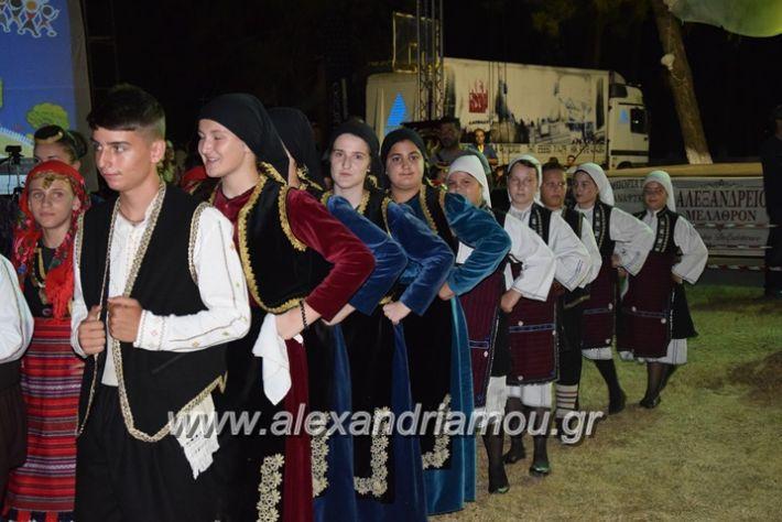 alexandriamou.gr_komnina3028