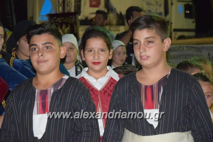 alexandriamou.gr_komnina3029