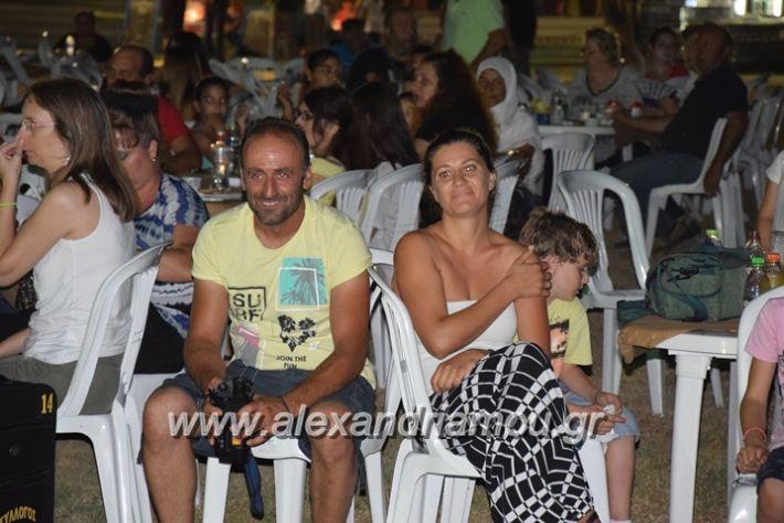 alexandriamou.gr_komnina3032