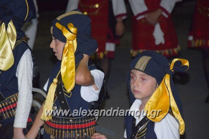 alexandriamou.gr_komnina3039