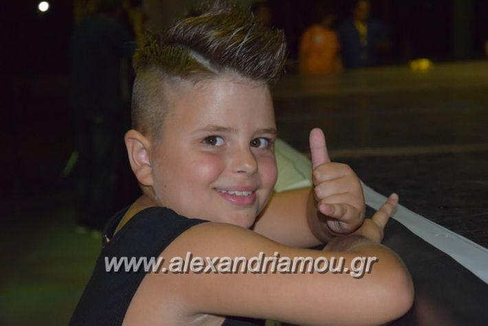 alexandriamou.gr_komnina3040