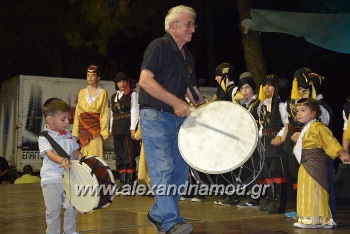 alexandriamou.gr_komnina3043