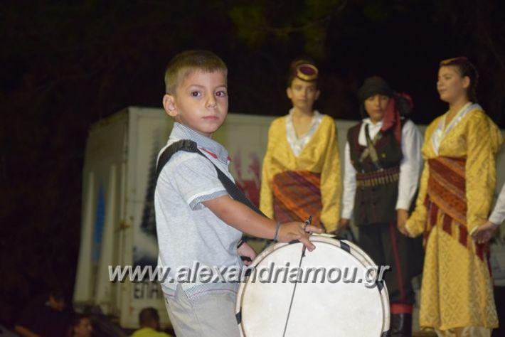 alexandriamou.gr_komnina3044