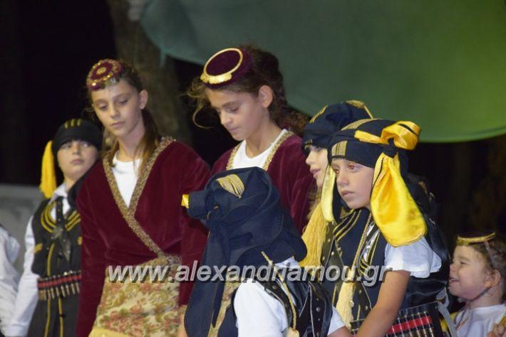 alexandriamou.gr_komnina3045