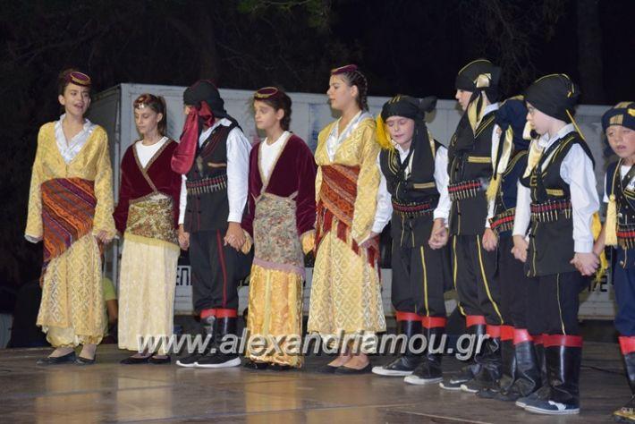 alexandriamou.gr_komnina3047