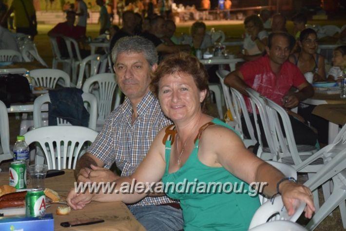 alexandriamou.gr_komnina3050