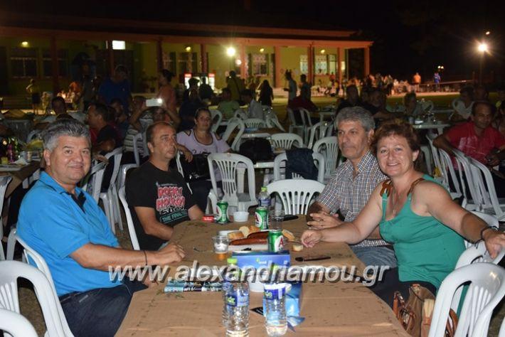 alexandriamou.gr_komnina3051
