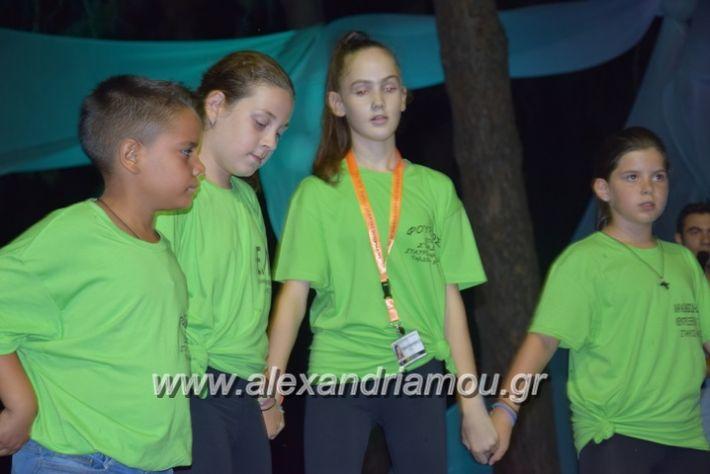 alexandriamou.gr_komnina3053