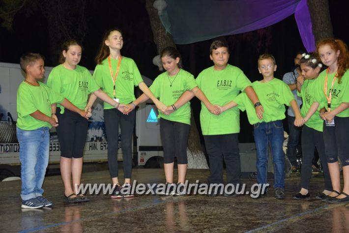 alexandriamou.gr_komnina3059