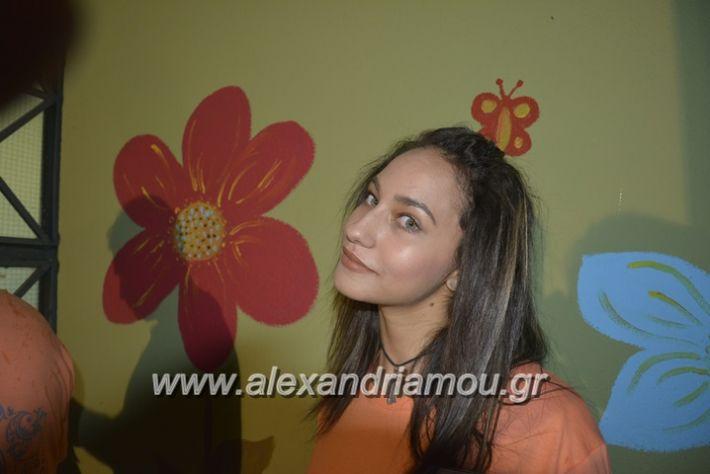 alexandriamou.gr_komnina3060