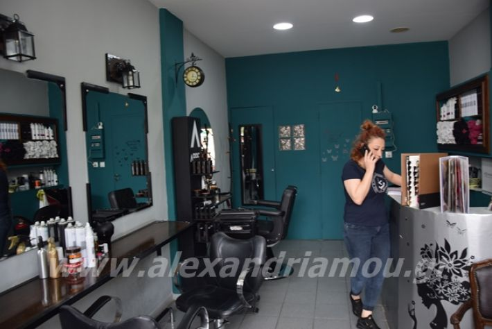 alexandriamou.gr_komotirio123002