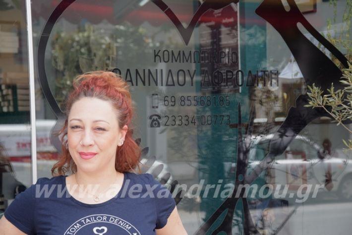 alexandriamou.gr_komotirio123017