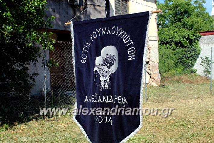 alexandriamou_konaki2019006