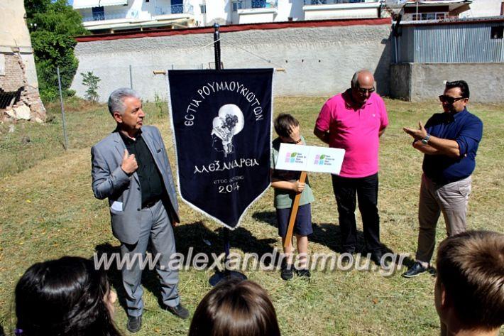 alexandriamou_konaki2019019