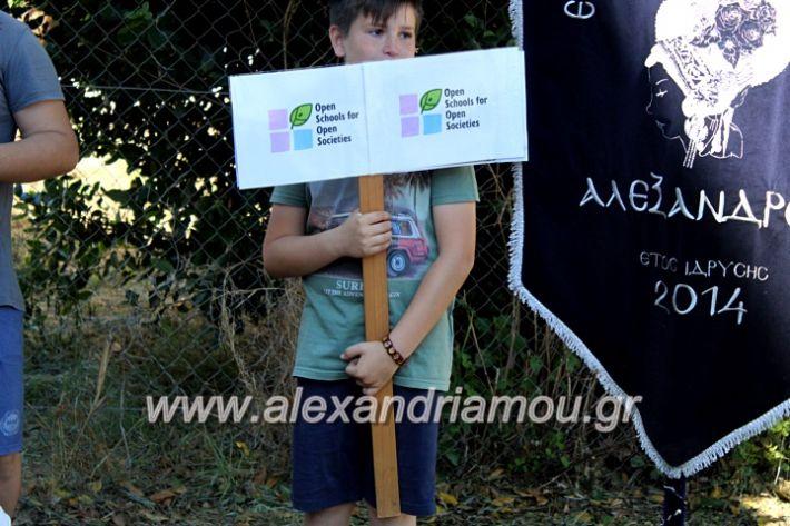 alexandriamou_konaki2019024