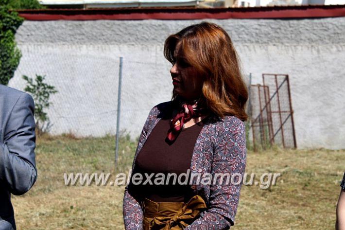 alexandriamou_konaki2019034
