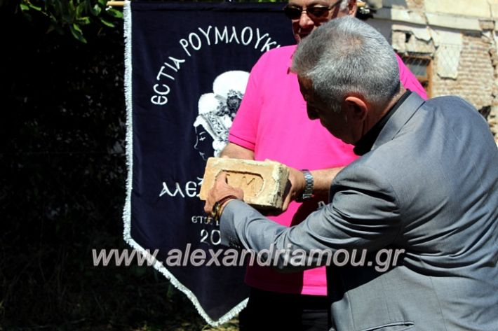 alexandriamou_konaki2019045