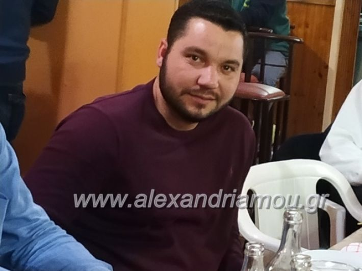alexandriamou.agkathiapita2019027