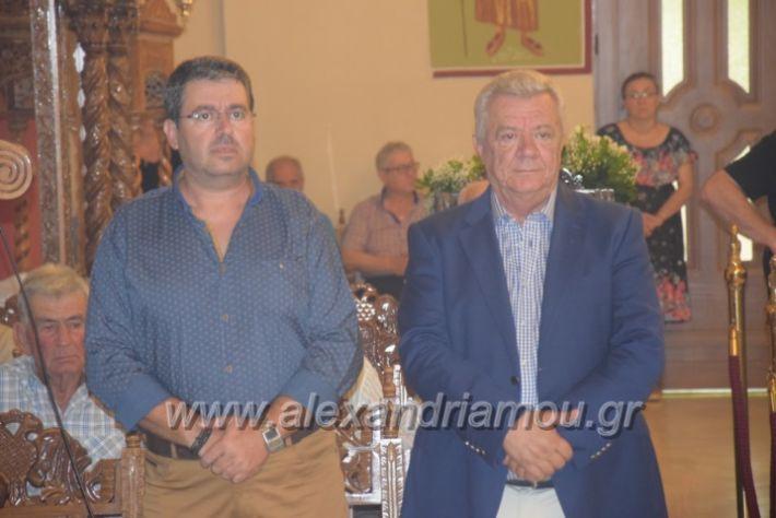 alexandriamou.gr_korifi25.07.18009